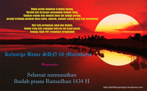 ramadhan 1434H